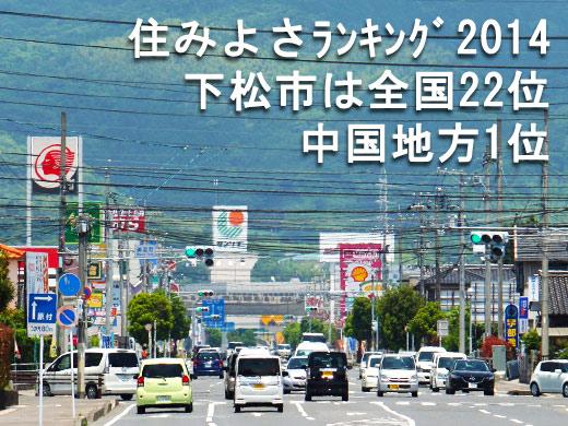 �����2014����������������� � ���blog