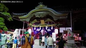 降松神社 初詣に多くの人出