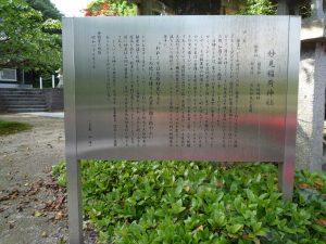 妙見稲荷神社2