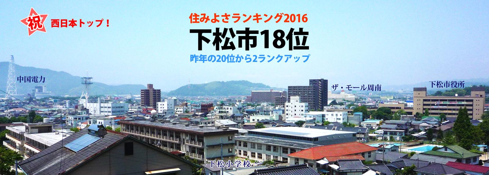 ���������������������������2016