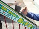 下松海陸産業の「未来型動くテスリ」