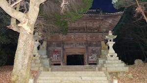降松神社 随身門